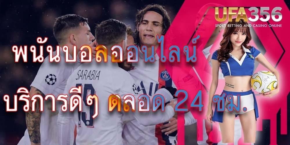 ทางเข้าufabetภาษาไทย